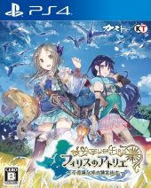 Atelier Firis - PS4 igra